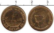 Изображение Монеты Таиланд 25 сатанг 1995 Латунь XF