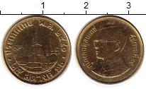 Изображение Монеты Таиланд 25 сатанг 1997 Латунь XF