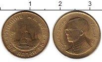 Изображение Монеты Таиланд 25 сатанг 1992 Латунь XF