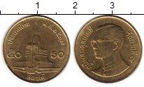 Изображение Монеты Таиланд 50 сатанг 1994 Латунь XF