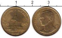 Изображение Монеты Таиланд 50 сатанг 1995 Латунь XF