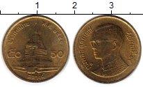Изображение Монеты Таиланд 50 сатанг 1998 Латунь XF