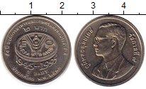 Изображение Монеты Таиланд 2 бата 1995 Медно-никель UNC-