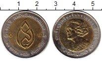Изображение Монеты Азия Таиланд 10 бат 2000 Биметалл XF