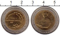 Изображение Монеты Азия Таиланд 10 бат 1996 Биметалл XF