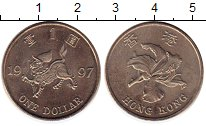 Изображение Монеты Гонконг 1 доллар 1997 Медно-никель UNC-