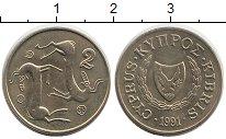 Изображение Монеты Кипр 2 цента 1991 Латунь XF