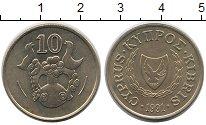 Изображение Монеты Азия Кипр 10 центов 1991 Латунь XF