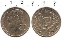 Изображение Монеты Кипр 20 центов 1994 Латунь XF
