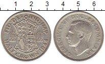 Изображение Монеты Европа Великобритания 1/2 кроны 1944 Серебро XF