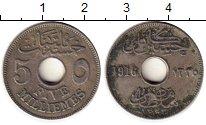 Изображение Монеты Египет 5 миллим 1916 Медно-никель XF- Британская оккупация