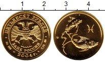 Изображение Монеты Россия 50 рублей 2004 Золото UNC