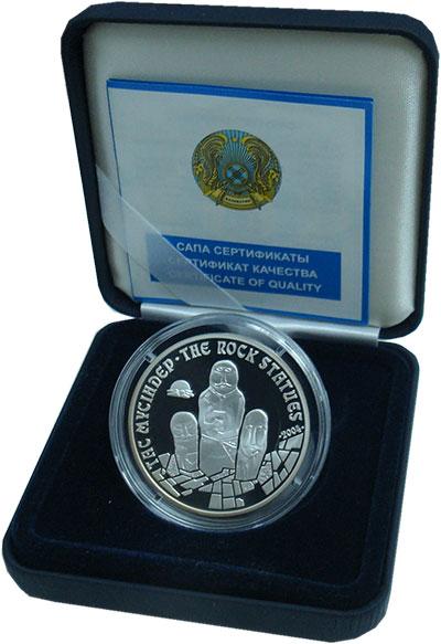 Изображение Подарочные монеты СНГ Казахстан 500 тенге 2004 Серебро Proof-