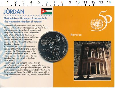 Изображение Подарочные монеты Азия Иордания 5 динар 1995 Медно-никель UNC