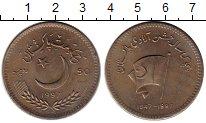 Изображение Монеты Пакистан 50 рупий 1997 Медно-никель XF 50-летие независимос