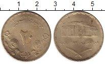 Изображение Монеты Африка Судан 20 кирш 1987 Медно-никель XF