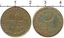 Изображение Монеты Пакистан 1 пайс 1957 Латунь XF
