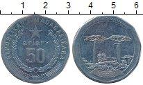 Изображение Монеты Мадагаскар 50 ариари 1996 Медно-никель XF