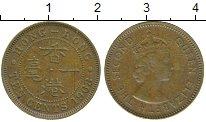Изображение Монеты Гонконг 10 центов 1968 Латунь XF Елизавета II