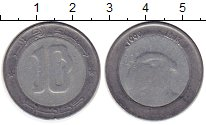 Изображение Монеты Алжир 10 динар 1990 Алюминий XF