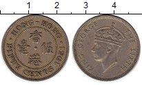 Изображение Монеты Гонконг 50 центов 1951 Медно-никель XF Георг VI