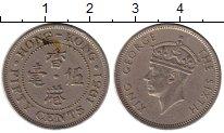 Изображение Монеты Китай Гонконг 50 центов 1951 Медно-никель XF