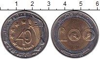 Изображение Мелочь Алжир 100 динар 2002 Биметалл UNC