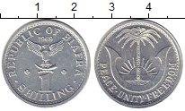 Изображение Монеты Биафра 1 шиллинг 1969 Алюминий UNC-