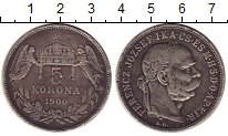 Изображение Монеты Европа Венгрия 5 крон 1900 Серебро VF