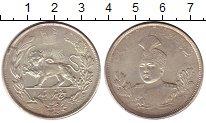 Изображение Монеты Азия Иран 5000 динар 1916 Серебро XF