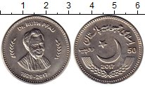 Изображение Монеты Азия Пакистан 50 рупий 2017 Медно-никель UNC