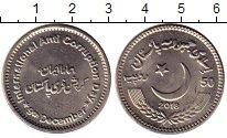 Изображение Монеты Пакистан 50 рупий 2018 Медно-никель UNC
