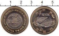 Изображение Монеты Япония 500 йен 2014 Биметалл UNC
