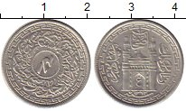 Изображение Монеты Хайдарабад 2 анны 1943 Серебро XF