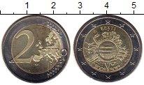 Изображение Монеты Европа Эстония 2 евро 2012 Биметалл UNC-