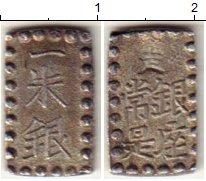 Изображение Монеты Азия Япония 1 шу 0 Серебро XF