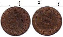 Изображение Монеты Европа Испания 1 сентим 1870 Медь XF+