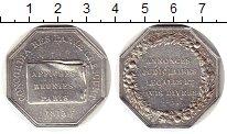 Изображение Монеты Франция Жетон 1815 Серебро XF