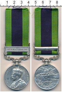 Изображение Монеты Европа Великобритания Медаль 0 Серебро XF+