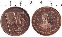 Изображение Монеты Словакия 5 евроцентов 2003 Бронза UNC