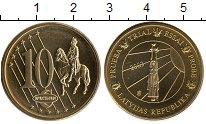 Изображение Монеты Латвия 10 евроцентов 2003 Латунь UNC