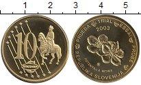 Изображение Монеты Словения 10 евроцентов 2003 Латунь UNC