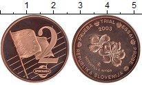 Изображение Монеты Словения 2 евроцента 2003 Бронза UNC