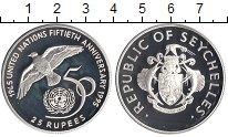 Изображение Монеты Сейшелы 25 рупий 1995 Серебро Proof 50 лет ООН