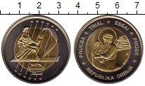 Изображение Монеты Европа Сербия 2 евро 2004 Биметалл UNC