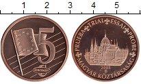 Изображение Монеты Европа Венгрия 5 евроцентов 2003 Бронза UNC