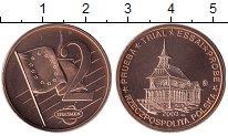 Изображение Монеты Польша 2 евроцента 2003 Бронза UNC UNUSUAL