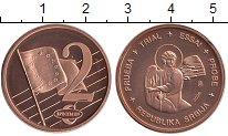 Изображение Монеты Сербия 2 евроцента 2004 Бронза UNC