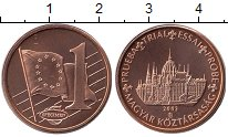 Изображение Монеты Европа Венгрия 1 евроцент 2003 Бронза UNC