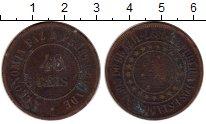 Изображение Монеты Бразилия 40 рейс 1897 Бронза VF